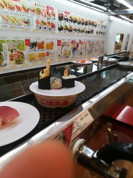 かっぱ寿司行った