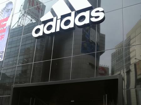 渋谷にスマホの修理に行った