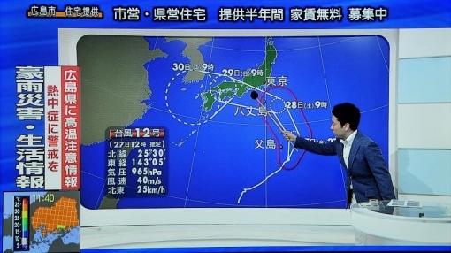 9162台風187271