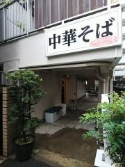 【新店】中華そば 髙野-4
