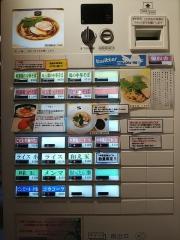【新店】中華そば 髙野-7