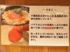 【新店】中華そば 髙野-8