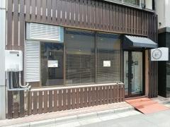 【新店】NOODLE MEISTER 源九 GENK-1