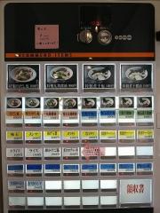 【新店】NOODLE MEISTER 源九 GENK-3