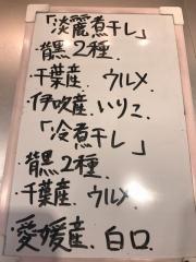 豚骨一燈【参壱】-2