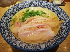 麺屋 一燈【四参】-10