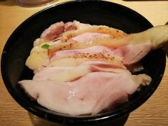 麺屋 一燈【四参】-12