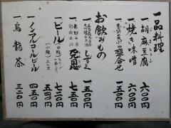 蕎麦料理 仲佐-8