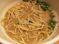 真鯛らーめん 麺魚【八】-9