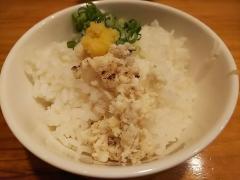 真鯛らーめん 麺魚【八】-11