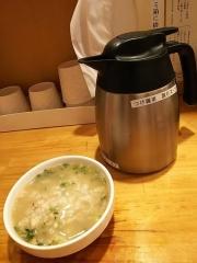 真鯛らーめん 麺魚【八】-14