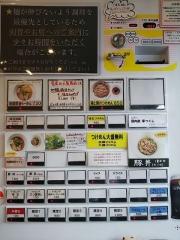 地鶏らーめん はや川【参】-5