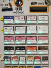 中華そば 二階堂【参】-3