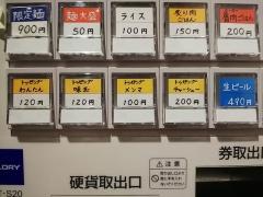 中華そば 二階堂【参】-5