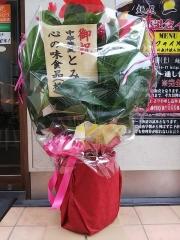 麺屋 一燈【四五】-5