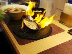 麺屋 一燈【四五】-23