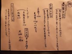 中華そば ふくちゃん-6