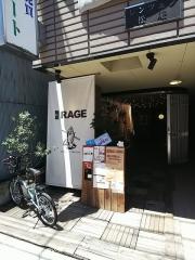 麺尊 RAGE【参四】-1