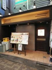 麺尊 RAGE【参四】-5