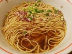 麺尊 RAGE【参四】-17