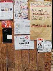麺尊 RAGE【参四】-19
