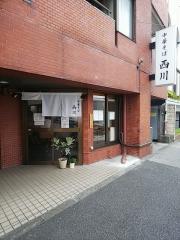 中華そば 西川【参】-1