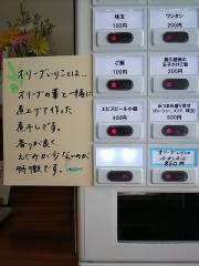 中華そば 西川【参】-4