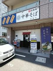 中華そば かなで【参】-1