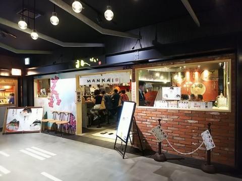 福岡空港フードテーマパーク「ラーメン滑走路」-7