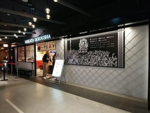 福岡空港フードテーマパーク「ラーメン滑走路」-9