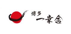 福岡空港フードテーマパーク「ラーメン滑走路」-18
