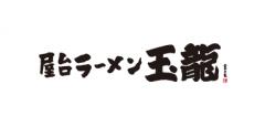 福岡空港フードテーマパーク「ラーメン滑走路」-19