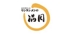 福岡空港フードテーマパーク「ラーメン滑走路」-20