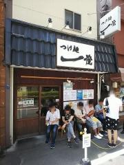 つけ麺 一燈【弐六】-1