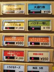 つけ麺 一燈【弐六】-3
