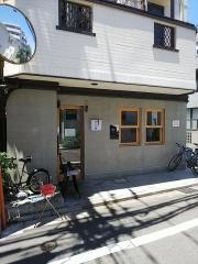麺屋 さくら井【四】-1