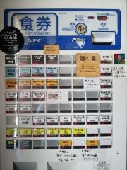 麺屋 さくら井【四】-2