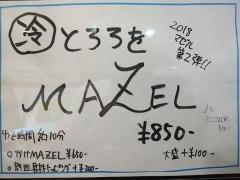 桐麺 本店【参】-2