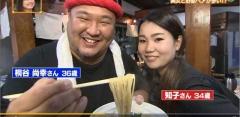 桐麺 本店【参】-15