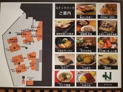 【新店】カドヤ食堂 阪神梅田店-3