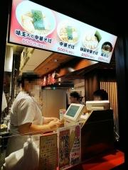 【新店】カドヤ食堂 阪神梅田店-7