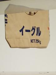 【新店】カドヤ食堂 阪神梅田店-12
