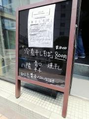 豚骨一燈【参六】-2