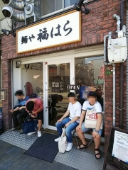 麺や 福はら【七】-1