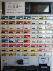 麺や 福はら【九】-4