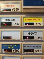 つけ麺 一燈【弐七】-4