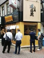 【新店】らぁ麺 鳳仙花(ほうせんか)-1