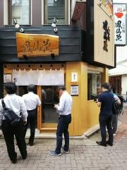 【新店】らぁ麺 鳳仙花(ほうせんか)-2