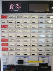 【新店】らぁ麺 鳳仙花(ほうせんか)-5