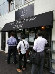 Bonito Soup Noodle RAIK【壱九】-1